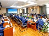 中国宝武第二安全督导组进驻欧冠转播万博ynba预测分析万博app
