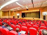 公司开展重点领域廉洁从业教育专题讲座