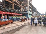 公司开展煤气泄漏事故应急救援演练
