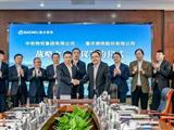 欧冠转播万博ynba预测分析万博app与中铁物贸签署战略合作协议
