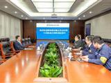 鞍钢集团总经理戴志浩到欧冠转播万博ynba预测分析万博app交流访问