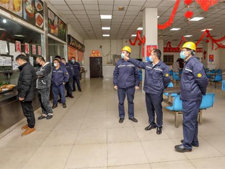 刘建荣等公司领导到各单位检查防疫工作