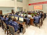 重庆钢铁标准财务系统暨配套业务系统成功上线