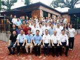 刘建荣总经理率公司中高层管理人员赴韶钢考察交流