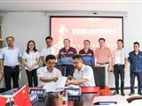 欧冠转播万博ynba预测分析万博app与千信集团签署千信能源 股权转让协议
