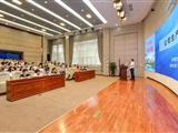公司开展新进大学生入司教育培训