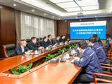 攀钢集团董事长段向东一行到访欧冠转播万博ynba预测分析万博app
