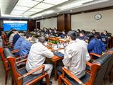 中南nba预测分析万博app绿色制造协同委员会启动会在欧冠转播万博ynba预测分析万博app召开