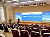 欧冠转播万博ynba预测分析万博app党委举行党委理论中心组学习