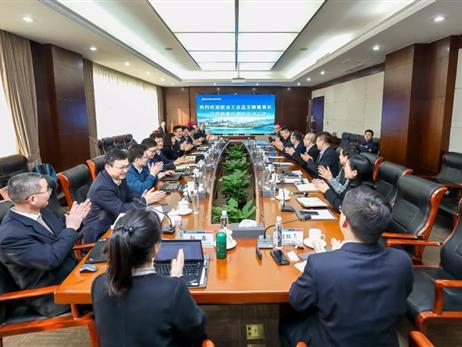 欧冠转播万博ynba预测分析万博app与欧冶工业品签订战略合作协议